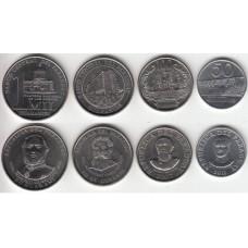 Набор монет Парагвай  2007-2012 год (4 штуки)