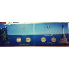 Набор монет 10 рублей 2014 год Севастополь и Крым, в альбоме