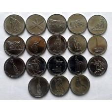 Набор из 18 монет 70 лет Победы в Великой Отечественной войне.