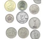 Юбилейные монеты 1, 2 и 5-рублевые
