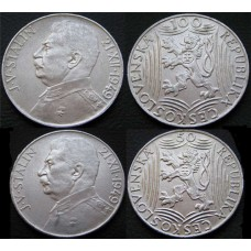 Набор 50 и 100 крон 1949 год. Чехословакия. Сталин (серебро)
