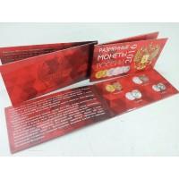 Набор в альбоме из 4 монет регулярного чекана 2016 г ммд. Новый герб!!
