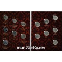 Набор памятных монет России с 1999-2015 гг. (в альбоме-планшете)