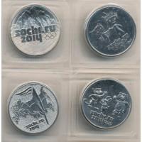 Набор монет 25 рублей Сочи 2014 год. (4 монеты)