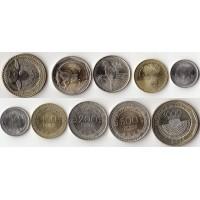 Набор монет Колумбия  2012-2015 год. (5 монеты)
