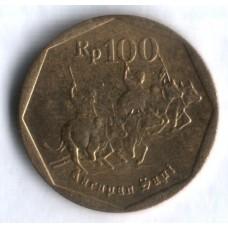 Индонезия 100 рупий 1998 год.