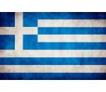 > Греция