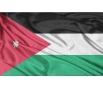 > Иордания