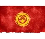 > Киргизия