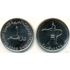 1 дирхам.  Объединённые Арабские Эмираты