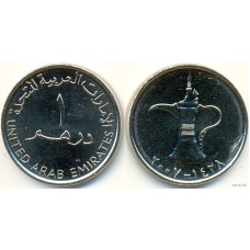 1 дирхам. ОАЭ (AED) Объединённые Араабские Эмираты