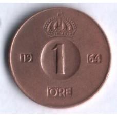 1 эре Швеция 1964 год