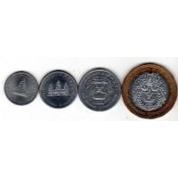Набор монет Камбоджа (4 монеты)