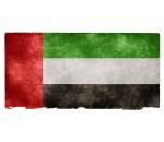 > Кувейт