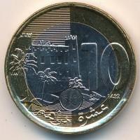 10 дирхам 2011 год. Марокко