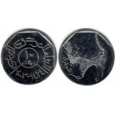 10 риалов. Йемен