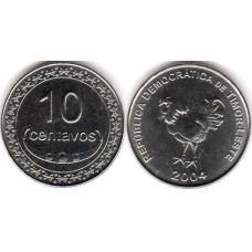 10 сентаво 2004 год. Восточный Тимор