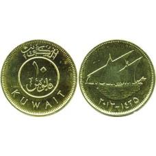 10 филсов 2013 год. Кувейт