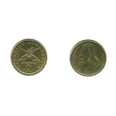 2 драхмы 1976 год. Греция