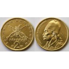 2 драхмы 1978 год. Греция