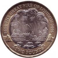 2 фунта 2016 год. Великобритания. 350 лет Великому лондонскому пожару.