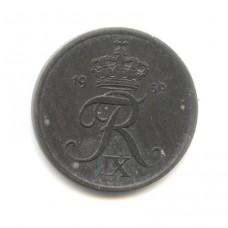 2 Эре 1959 г. Дания