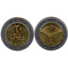 20 риалов. Биметалл. Йемен