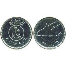 20 филсов 2013 год. Кувейт