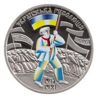 5 гривен 2017 год. Украина. К 100-летию событий Украинской революции 1917–1921 годов.