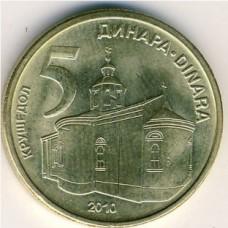 5 динаров 2010 год. Сербия.