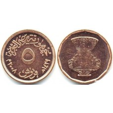 5 пиастров 2008 год. Египет