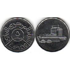 5 риалов. Йемен