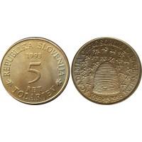 5 толаров 1993 год. Словения. 300 лет Академии Наук