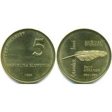 5 толаров 1994 год. Словения. 1000-летие Глаголицы
