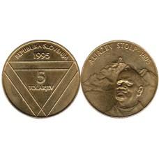 5 толаров 1995 год. Словения. 100 лет башне Альяжев столб
