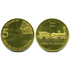 5 толаров 1996 год. Словения. Железная дорога