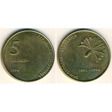 5 толаров 1996 год. Словения. 5 лет независимости Словении.