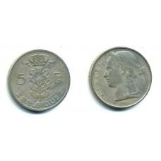 5 франков 1967 г. Бельгия