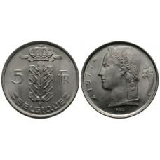 5 франков 1977 г. Бельгия