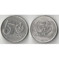 5 сомов 2008 год. Киргизия