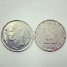 50 сантимов 1965 г. Венесуэла
