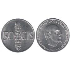 50 сантимов 1966 год. Испания