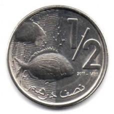 50 сантимов 2011 год. Марокко. Рыбы