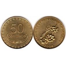 50 сентаво 2004 год. Восточный Тимор