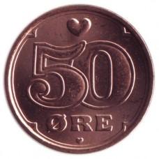 50 эре 2007 год. Дания.