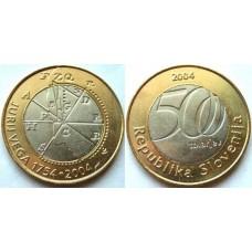 500 толаров 2004 год. Словения. Георг Вега