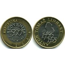 500 толаров 2006 год. Словения. Антон Томаж Линхарт