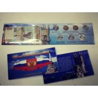Набор монет 5 рублей 2015 год, Подвиг советских воинов, сражавшихся на Крымском полуострове + две монеты Крым и Севастополь + Банкнота, в альбоме