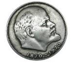 ЮБИЛЕЙНЫЕ МОНЕТЫ СССР 1965-1991 год