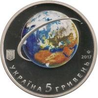 5 гривен 2017 год. Украина. 60 лет запуска первого спутника земли.
